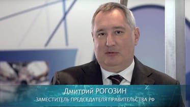 Атом. ЦепФильм Дмитрия Рогозина «Атом. Цепная реакция успеха»ная реакция успеха