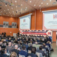 Первый российский конгресс кристаллографии – Наука и инновации Росатом