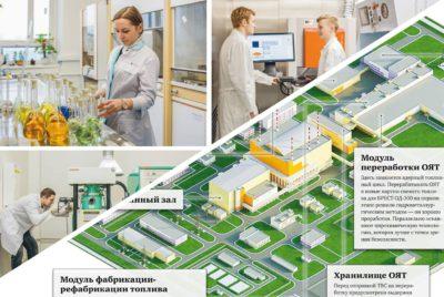 Репортаж со стройплощадки БРЕСТ-ОД-300 и взгляд на новое пространство АО «Гиредмет»
