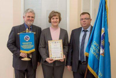 НИИАР признан победителем регионального этапа Всероссийского конкурса «Российская организация высокой социальной эффективности»