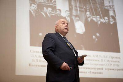 Специалисты ГНЦ РФ ТРИНИТИ рассказали на международной конференции о развитии технологии токамаков