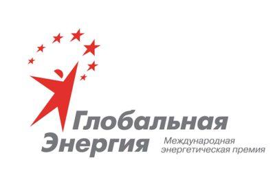Лого Глобальная Энергия