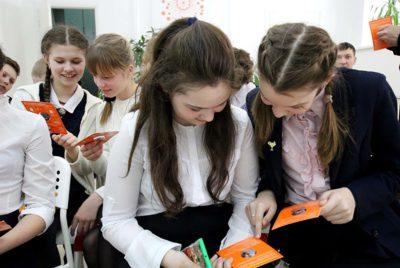 Специалисты НИИАР рассказали детям об атомной энергетике в рамках всероссийской Недели высоких технологий