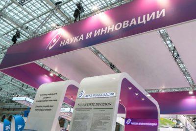 Научный дивизион Росатома представил инновационные разработки на «АТОМЭКСПО-2017»