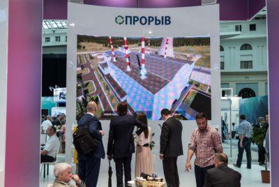 Проект «Прорыв» представил виртуальный тур по площадке ОДЭК на «АТОМЭКСПО-2017»