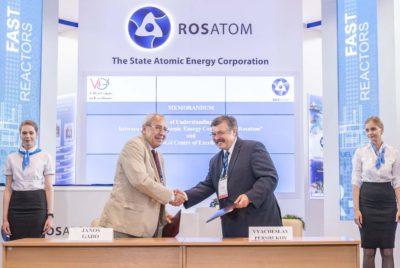 Росатом и Центр компетенций V4G4 подписали соглашение о развитии исследований на базе реактора МБИР