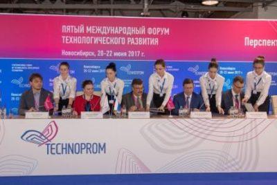 Росатом и пять российских компаний создали консорциум для продвижения «Системы управления знаниями Росатома»