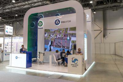 Росатом рассказал о своих проектах и планах развития на V Международном форуме технологического развития «ТЕХНОПРОМ - 2017»