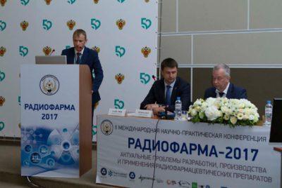 Научные сотрудники ГНЦ НИИАР приняли участие в международной конференции «РАДИОФАРМА-2017»