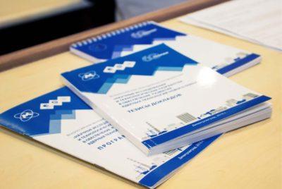 В НИИАРе пройдет Всероссийская молодёжная конференция по ядерным технологиям нового поколения