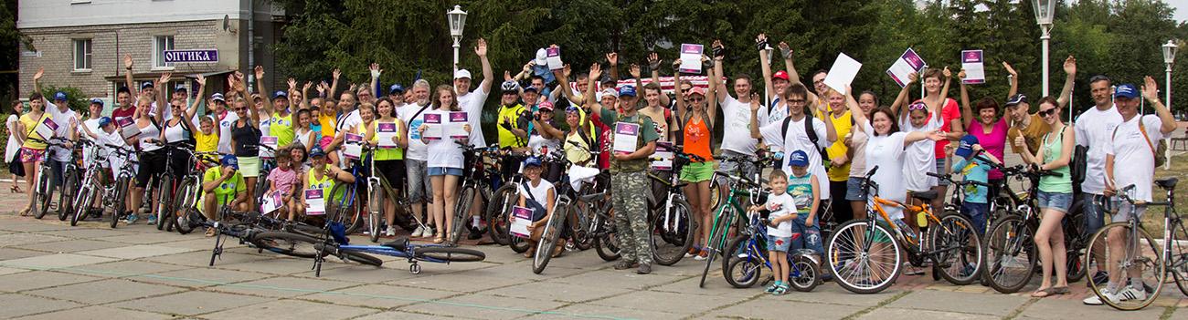 НИИАР отметил День физкультурника массовым велопробегом