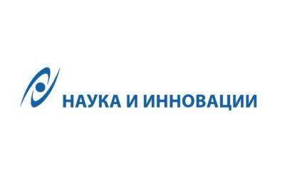 Наука и инновации логотип росатом