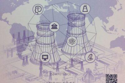 Росатом и МАГАТЭ совместно проведут Международную конференцию по управлению ядерными знаниями