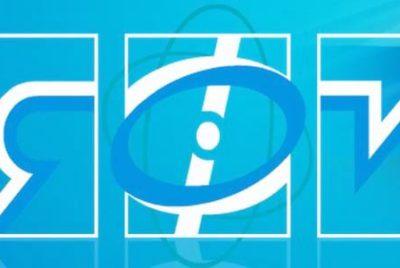 АО «НТЦ «ЯФИ» досрочно выполнило производственную программу 2016 года
