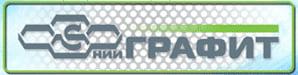Лого НИИграфит