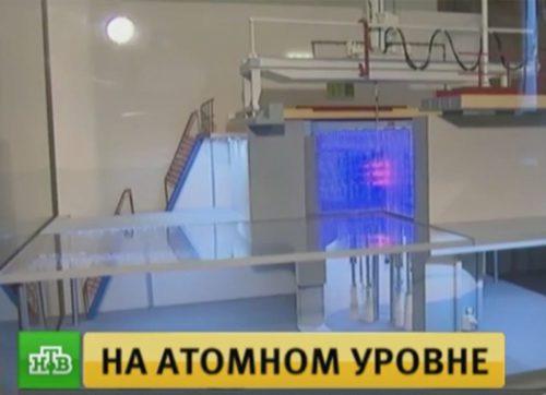 Обнинские ученые проводят эксперименты с элементарными частицами