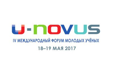 U-NOVUS