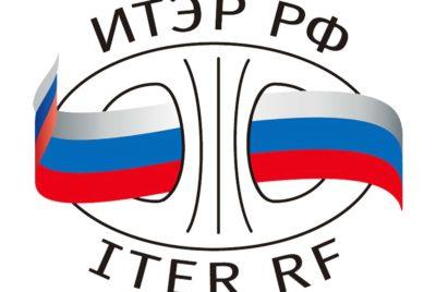 Лого ИТЭР РФ
