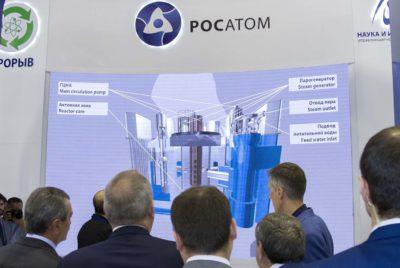 Росатом: новые реакторы обеспечат России лидерство на атомном рынке