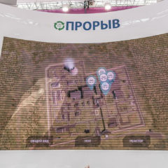 Стенд Научного Дивизиона Росатома на выставке