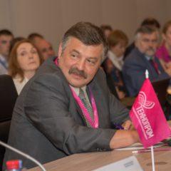 Выступление В.А. Першукова в рамках форума