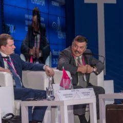Выступление В.А. Першукова на Пленарном заседании в рамках форума