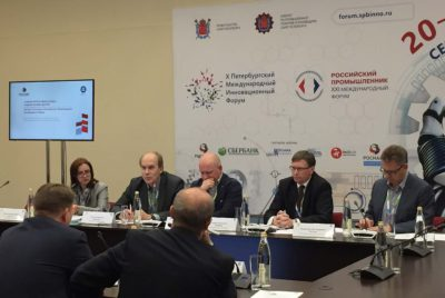 Представители Росатома обсудили развитие корпоративной науки на X Петербургском международном инновационном форуме